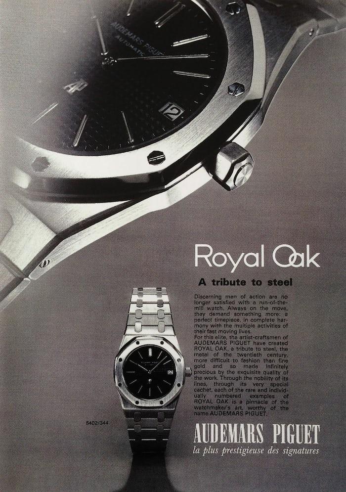 ロイヤル オークの初期の広告