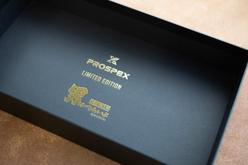 セイコー プロスペックス セイコーダイバーズ55 周年記念「男はつらいよ ビームス篇」のボックス刻印